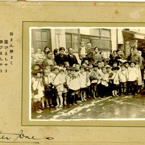 Fletcher Jones at Kawaga School, Japan 1936
